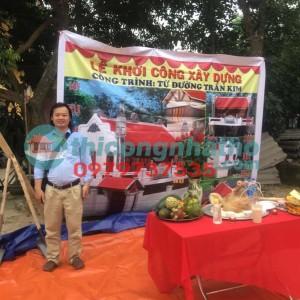 14. Khởi Công Xây Dựng Nhà Thờ 2 Tầng ở Hạp Lĩnh Tp Bắc Ninh